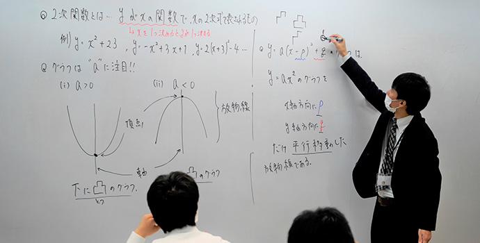 中学英語・中学数学