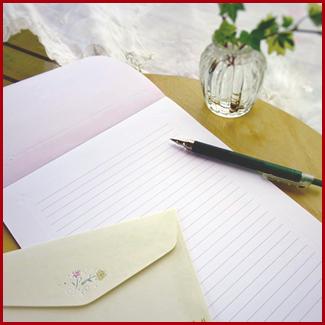 国語「感謝の手紙」