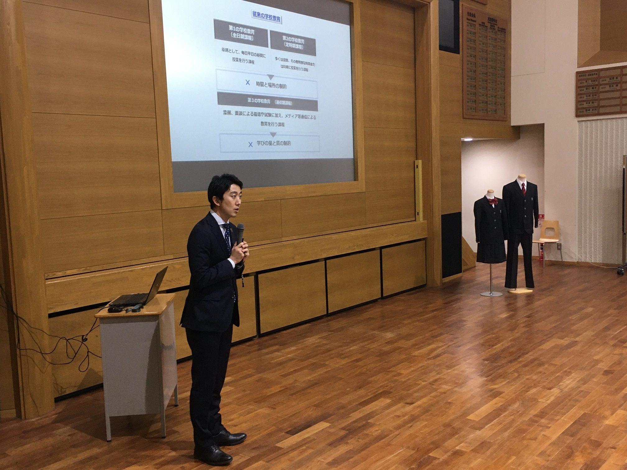 2/29(土)学校説明会を開催しました!