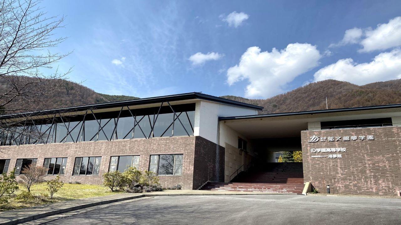 長野県で学校説明会を開催します!
