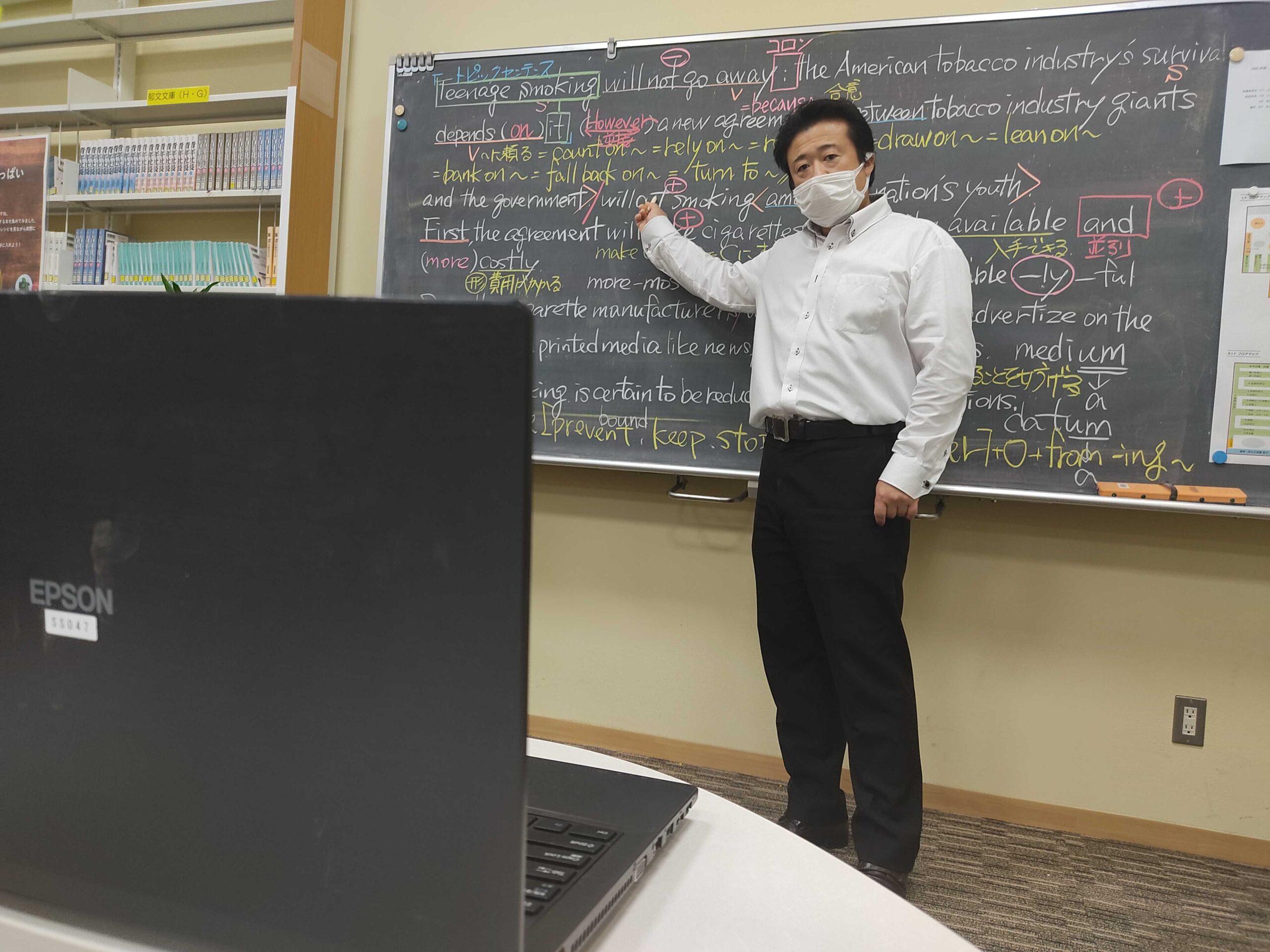 プロが教える!大学受験英語授業