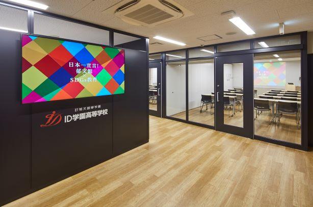 【メディア掲載】『神田経済新聞』に東京本部校 新開校についての記事を掲載いただきました