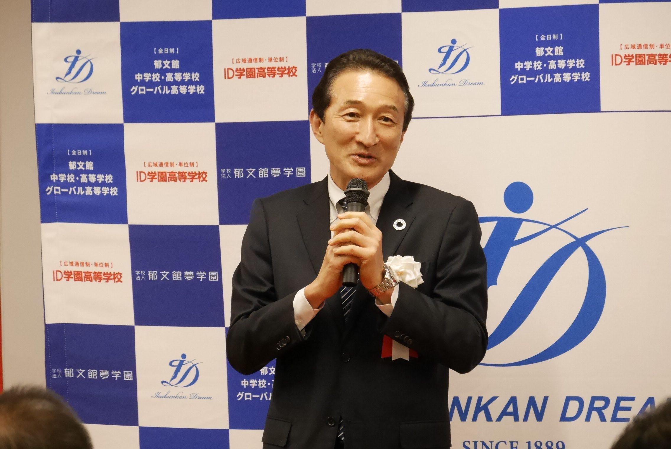 「通信制高校あるじゃん!」に新東京本部校開校式の様子を掲載いただきました
