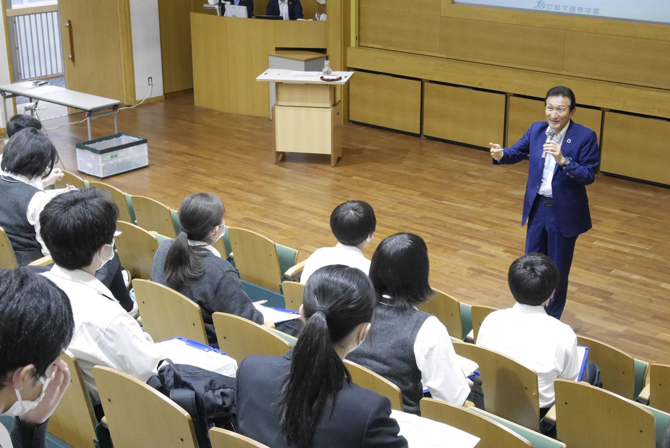"""「経営って面白いだろう!?」渡邉理事長による特別講義""""経営道""""実施"""