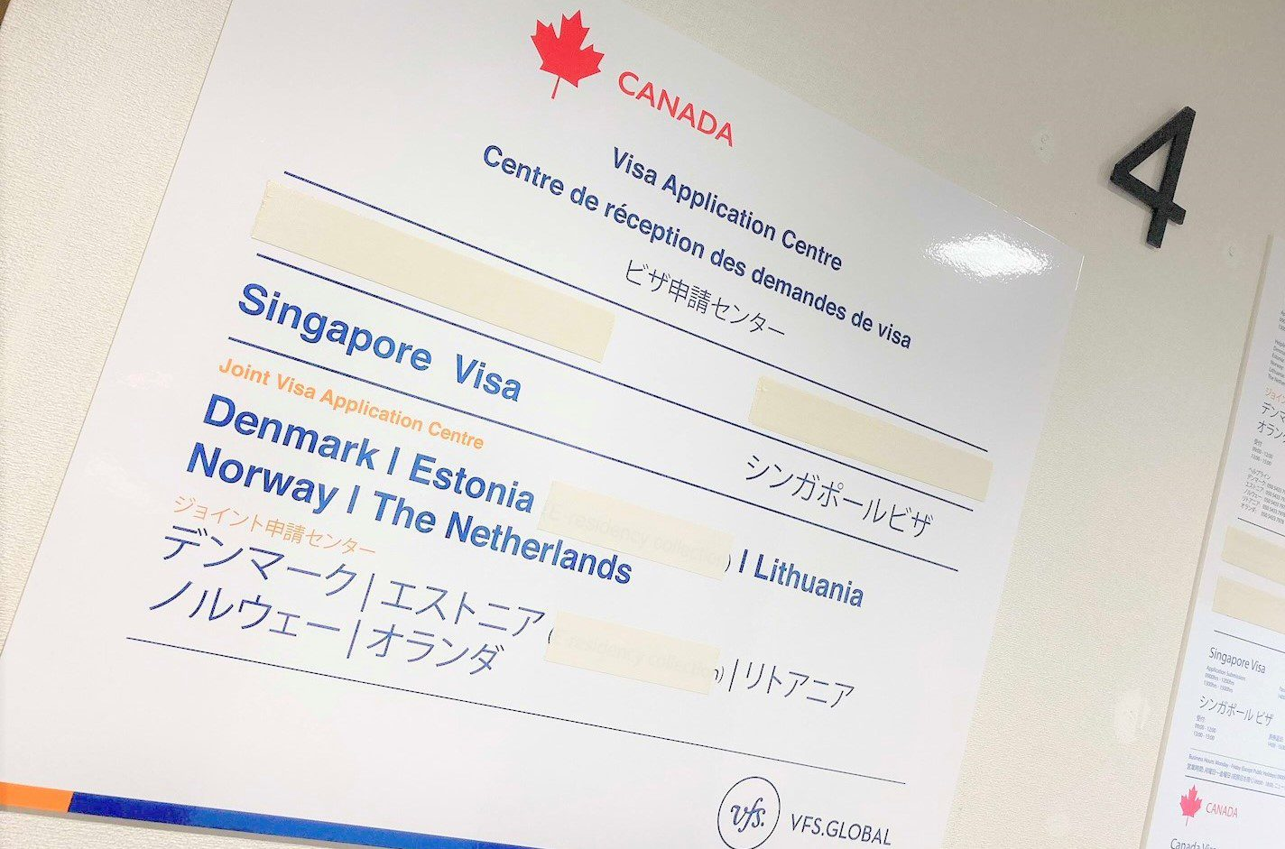 夏にはカナダへ!IDグローバルコース生、留学準備中